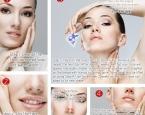 Маркет   Obaldet   Nose Magic Nose Job Alternative
